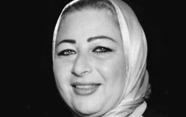 Sherine Elhakim